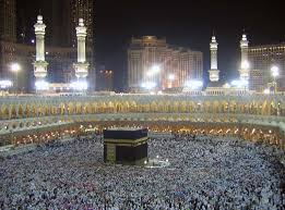 Saudi Arabia and the Hajj Pilgrimage Human Geography
